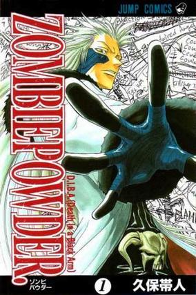 Zombie Powder Volume 1.png