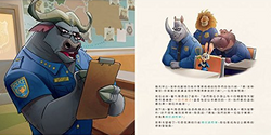 ChinesePage10-2.png