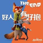 Zootopia China Promo 4