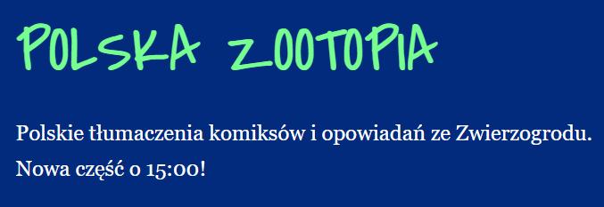 Pozta.png