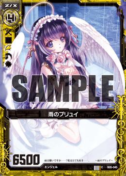 B05-045 Sample.png