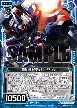 B20-039 Sample.png