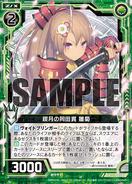 F21-010 Sample