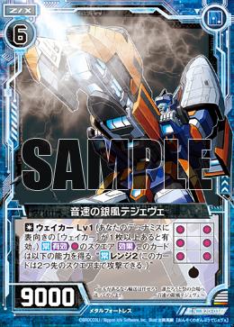 B20-036 Sample.png