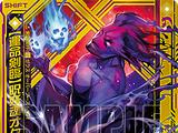 """Fated Shift"" Maledictive Soul, Octa Origin"