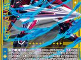 """Sword Pal Altershift"" Cyclotron"
