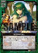 B05-100 Sample