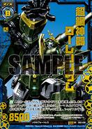 B02-036 HSR Sample