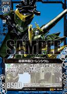 B02-036 Sample