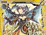 Angel of Great Divinity, Gambiel