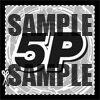 5P Sample