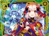 Card Gallery:New Five Chiefs - Were-Mameshiba