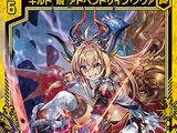 """Guild """"Dawn"""", Advent Sign Nova"""