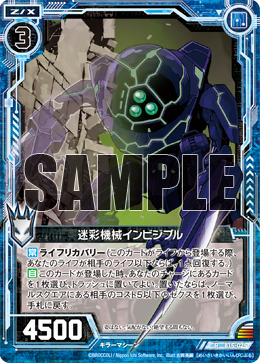 B15-025 Sample.png