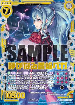 B22-102 Sample.png