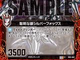Sagacious Silver, Silver Fox