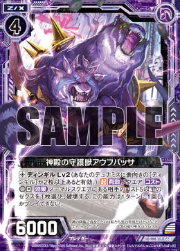 B19-068 Sample.png