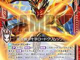 Crimson-Severing Cross, Lord Crimson