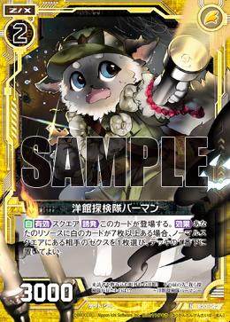 B20-042 Sample.png
