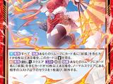 Graceful Bird Commander of Fox Spirit, Kokibi