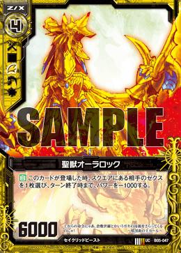 B05-047 Sample.png