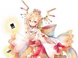 White Dragon Miko, Nino