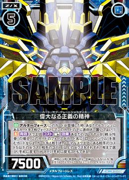 B17-034 Sample.png