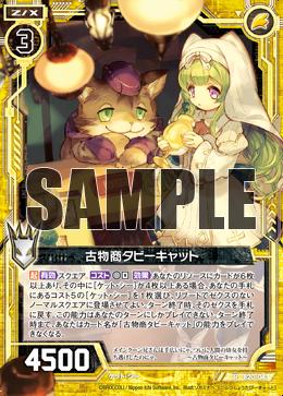 B20-043 Sample.png