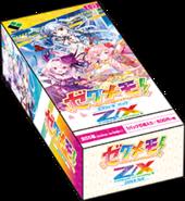 E23 Box