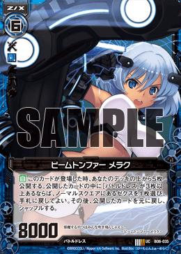 B06-035 Sample.png