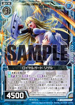 B24-023 Sample.png