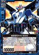 P03-001 Sample