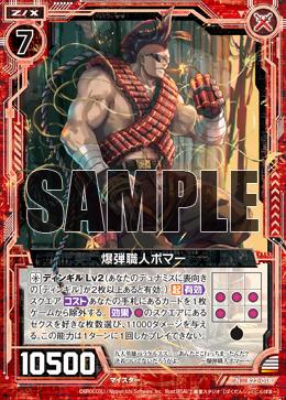 B22-018 Sample.png