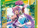 Memory of Beast Princess, Yuri Osachinai