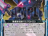 Tyrannic Purple Grudge Blade, Massprotron