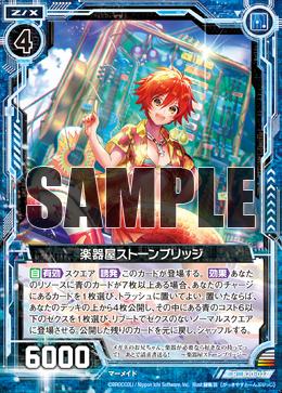 B20-027 Sample.png
