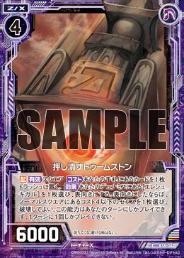 B16-067 Sample.png