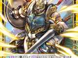 "Mercenary of Guild ""Dawn"", Ashera"
