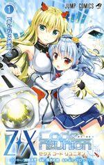 ZX Code reunion Vol 01.jpg