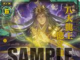 Eight Great Dragon Kings, Taksaka