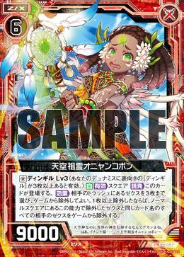 B23-017 Sample.png