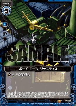 B02-039 Sample.png