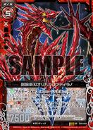 B10-010 Sample