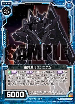 B21-029 Sample.png