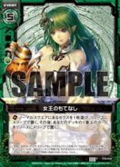 F10-014 Sample
