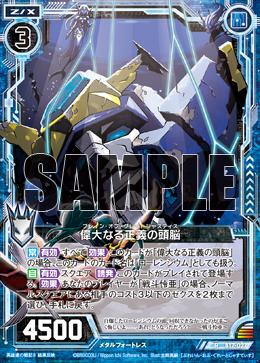 B17-027 Sample.png