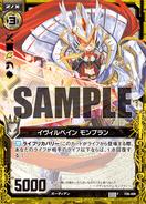 F09-009 Sample