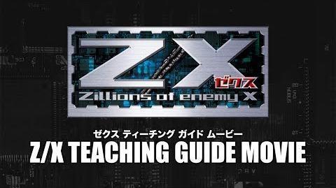 TCG Z X(ゼクス) プロローグ&ティーチング