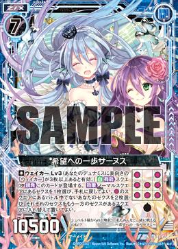 B21-038 Sample.png