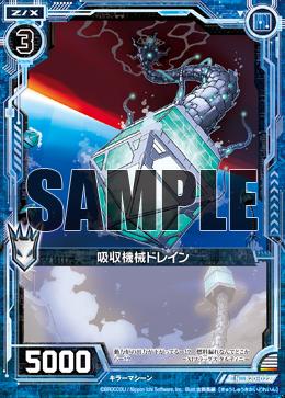 B20-022 Sample.png